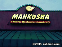 Mankosha Bakery