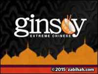 Ginsoy