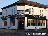 Dawat Balti