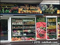 Al-Amir Markt und Grocery