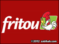 Fritou Chicken & Madina Catering
