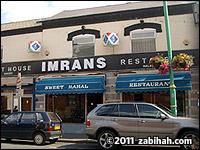 Imrans Restaurant & Sweet House