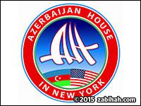 Azerbaijan House