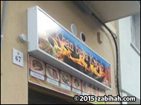 Khan Baba Kebab