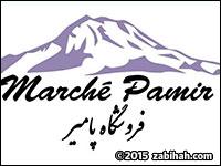 Marché Pamir