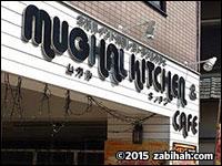 Mughal Kitchen & Café