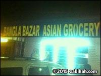 Bangla Bazar Asian Grocery