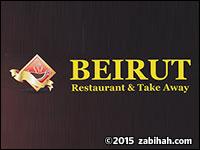 Beirut Restaurant & Take Away