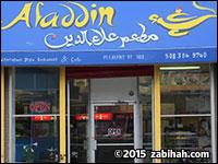 Aladdin (علاء الدين)
