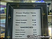 Pirooz Market