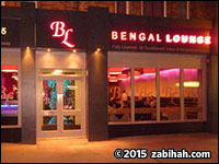 Bengal Lounge