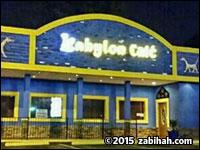 Babylon Café