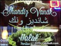 Shandiz Vanak