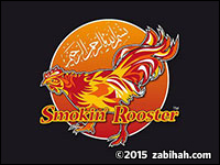Smokin Rooster