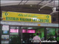 Chai Chee Seafood Restaurant