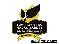 Two Brothers Halal Market