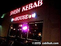 Shish Kebab House
