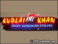 Kublai Khan Mongolian Stir Fry
