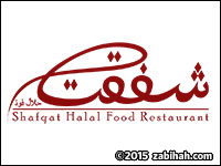 Shafqat Halal Food Restaurant & Café