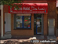 Neima Halal Market