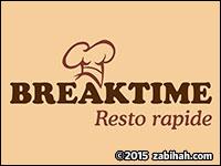 Breaktime Resto Rapide
