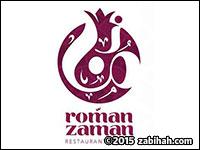 Roman Zaman