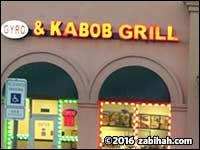Gyro & Kabob Grill