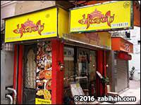 Haveli Indian Resto
