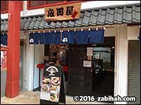 Naritaya Halal Ramen