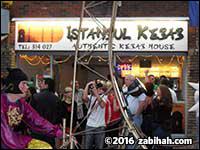 Istanbul Kebab & Pizzeria