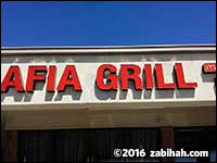 Afia Grill