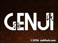 Genji Japanese Steakhouse