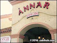 Annar Afghan Cuisine