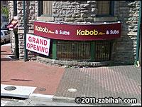 Oriole Kabob & Pizza