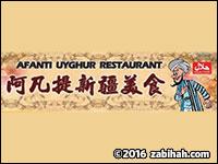 Afanti Uyghur Restaurant