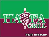 Haifa Grill