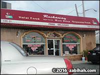 Rockaway Roti