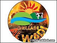 Boucherie et Grillade Al Wadi