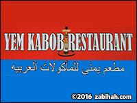 Yem Kabob