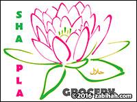 Bismillah Grocery