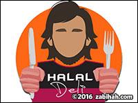 Madina Sharif Halal Meat & Grocery
