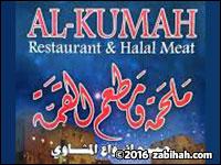 Al Kumah