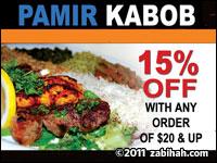 Pamir Kabob House