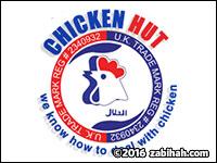 Halal Places In Birmingham West Midlands Zabihah Find