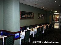 Himalaya Tandoori Restaurant