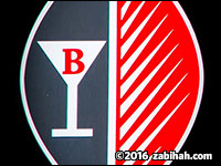 Baadshah Café