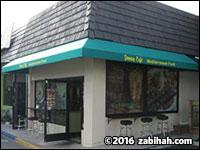 Damasq Café