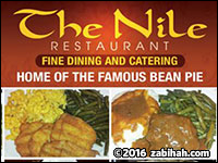 The Nile Restaurant