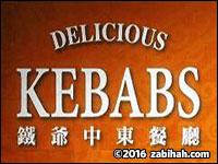 Delicious Kebabs & Pizzeria