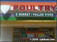PCH Poultry & Market